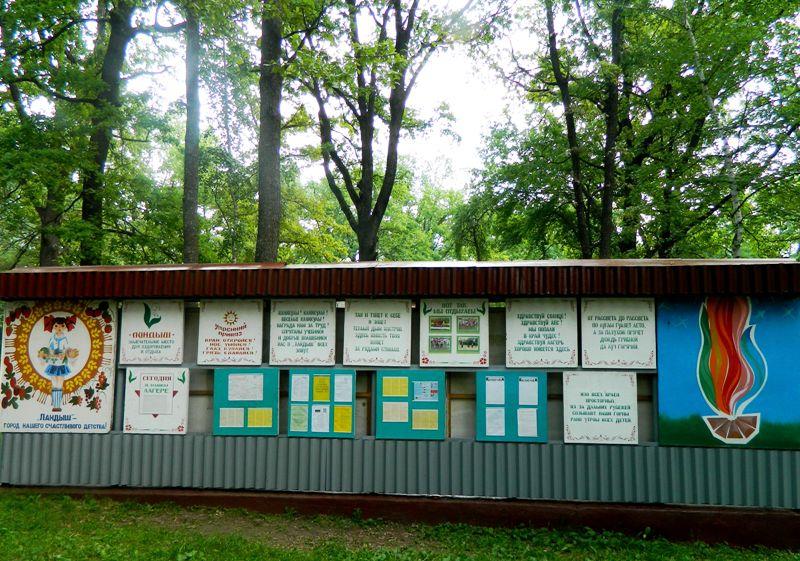 Ландыш лагерь семилуки